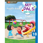 MPH English Pupil's Book 1B International (2nd Edition)