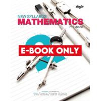 New Syllabus Mathematics Textbook 2 (7th Ed) (E-book)