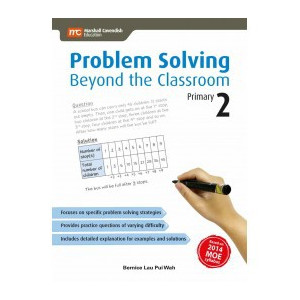 Problem Solving Beyond the Classroom P2